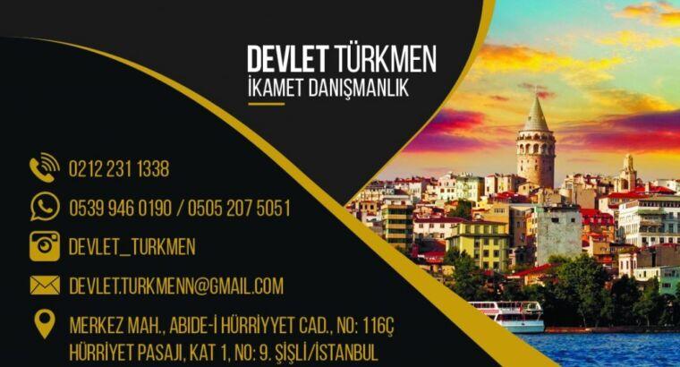 ВНЖ / Робочая виза / Мед.Страхование для иностранцев в Турции.