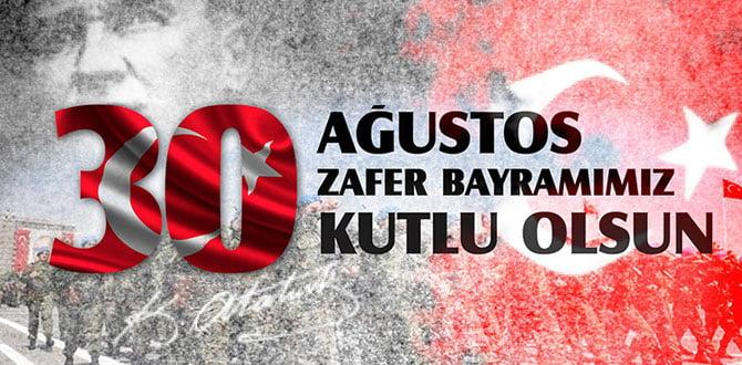 30 августа Турция отмечает национальный праздник — День Победы