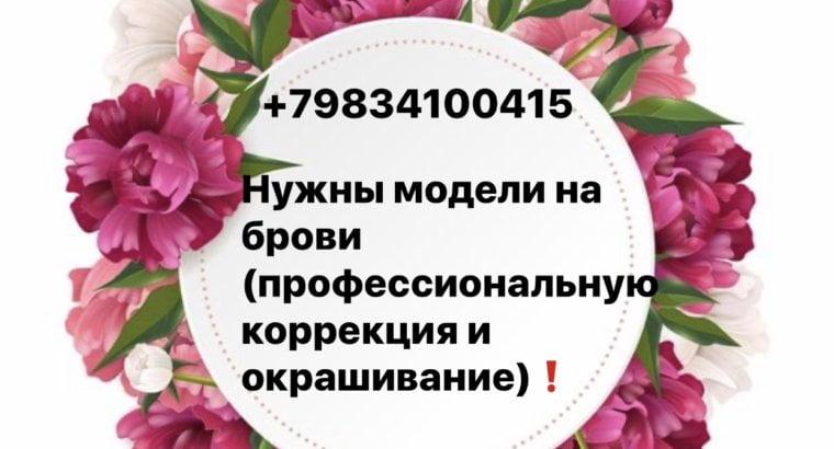 IMG_9850 2
