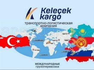 Международные авиа и автоперевозки из Турции в страны СНГ