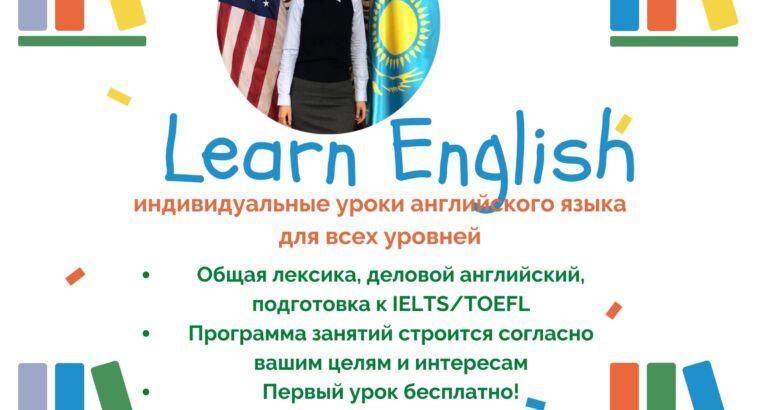 Переводчик/репетитор английского и турецкого языков / tercuman / translator / tutor
