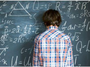 Репетитор математики