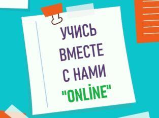 Школа дистанционного обучения приглашает учащихся 4-11 классов на обучение по российской программе с выдачей аттестата российского государственного образца