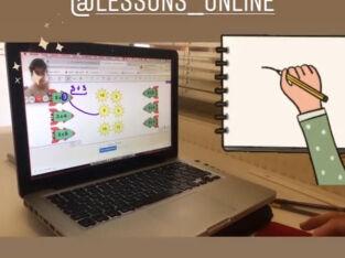 Уроки-онлайн