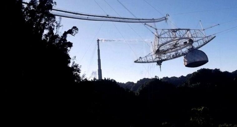 «Астрономы остались с одним глазом». Рухнул легендарный радиотелескоп «Аресибо»