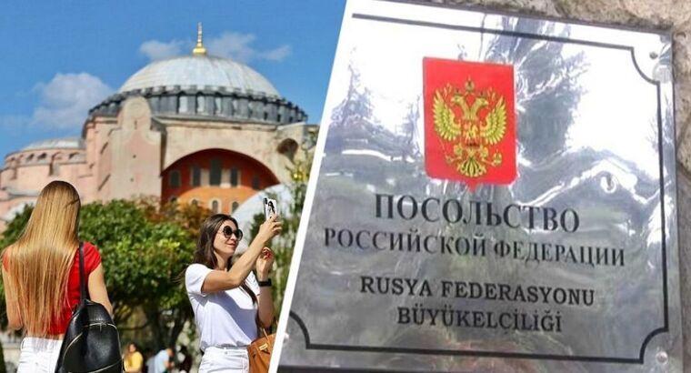 tn_posolstvo-rf-turtsiya-poyasnenie