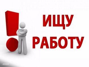 русскоговорящая девушка,ищу работу.