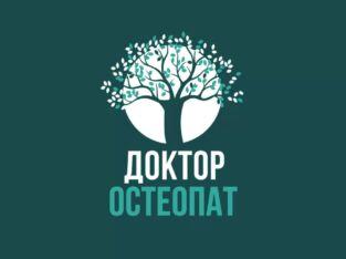 Мануальный терапевт/остеопат/костоправ
